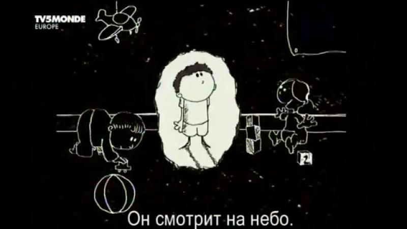 Мой братик с Луны (2007)