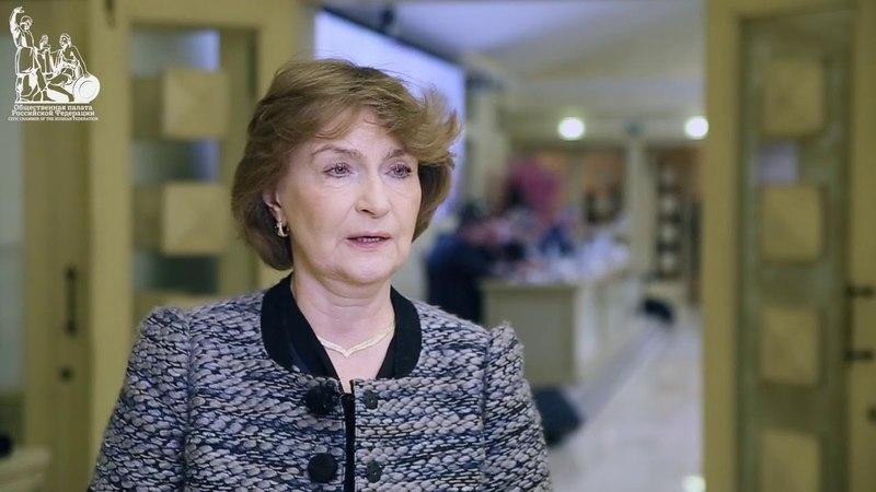 Наталья Нарочницкая в рамках международной конференции на площадке ОП РФ