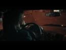 Полицейский с Рублёвки- Четыре цвета глаз 1