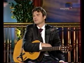 Валерий Агафонов. Евгений Дятлов и Олег Погудин