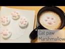 [Vietsub] Cách làm marshmallow hình chân mèo - Cat paw marshmallow - by @sweetthemi