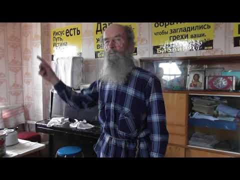Обед и к батюшке, посмотреть хатку бобра и его работу. 07. 06. 2018