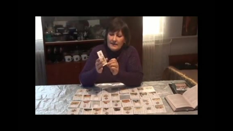 Нумерология и предсказания карт Ленорманд