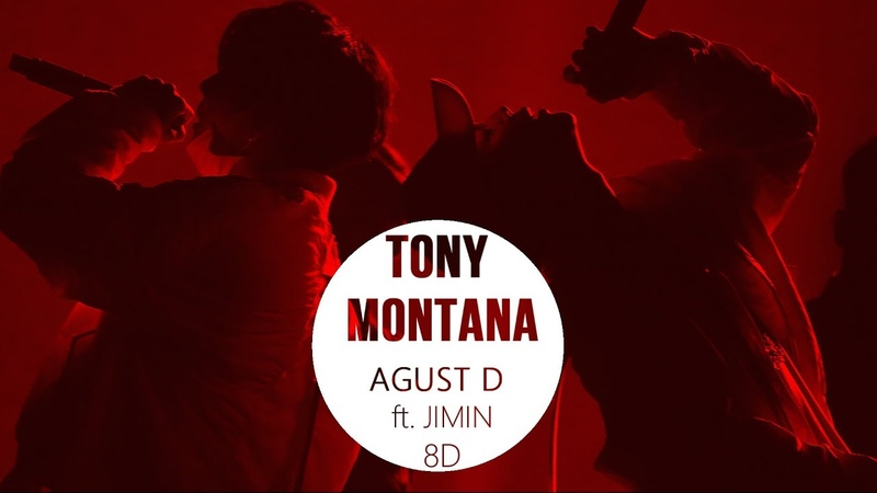 ⚠️AGUST D ft JIMIN (BTS) - TONY MONTANA [8D CONCERT VER .USE HEADPHONES] 🎧