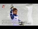 Семен Елистратов выиграл первую медаль России на Олимпиаде - 2018