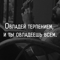 Анкета Сергей Турлапов