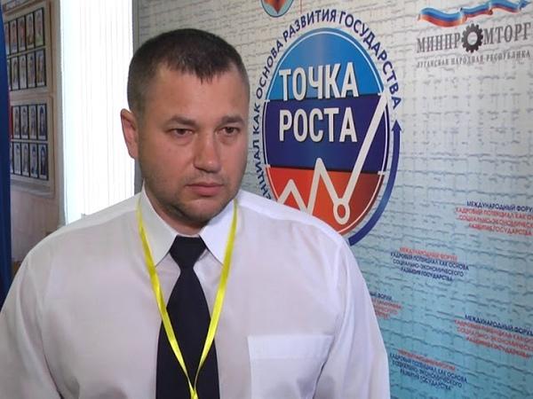 ГТРК ЛНР. Новость дня. Алчевск. 23 июня 2018