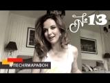 Наталия Власова - Веер Зарисовка