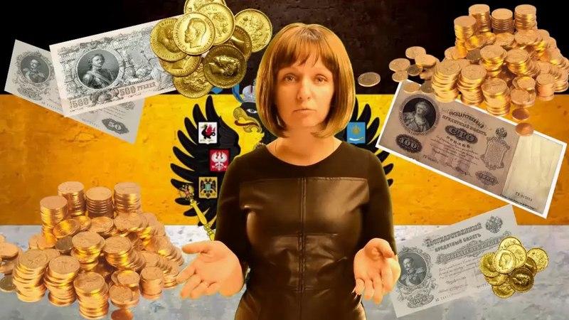 Экономика Российской империи в цифрах