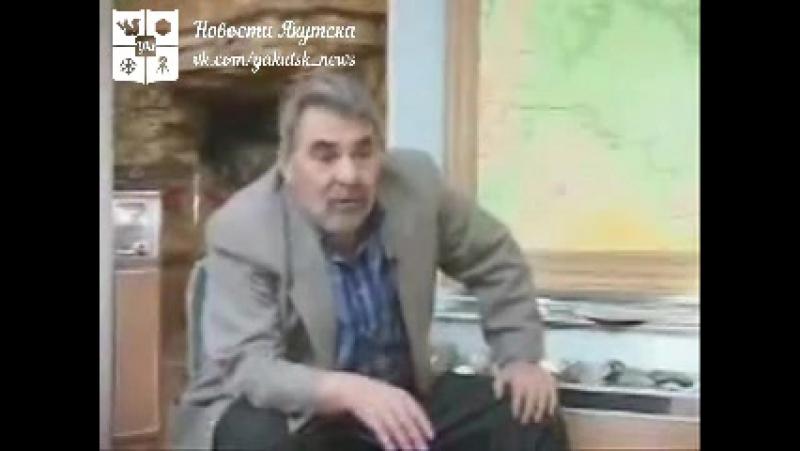 Мочанов Юрий Алексеевич: люди жили 2,5 млн лет на берегу реки Лены