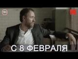 Дублированный трейлер фильма «Место встречи»