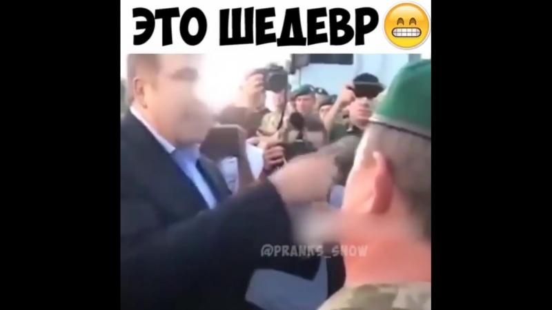 Как сказал бы Сталин РАСТРЕЛЯТЬ
