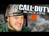 FROST ЛУЧШИЙ ИГРОК В Call Of Duty black ops 4