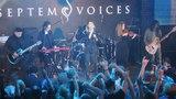 Septem Voices Сказки красок