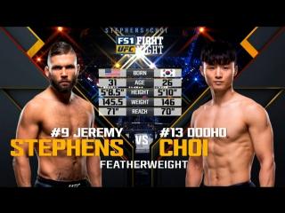 FIGHT NIGHT ST. LOUIS Jeremy Stephens vs. Dooho Choi
