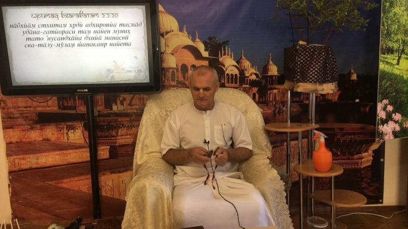 Шримад-Бхагаватам 2.2.20 только для Вайшнавов