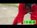 [FAM48INA] 180617 STU48 Imousu TV Season 2 ep07