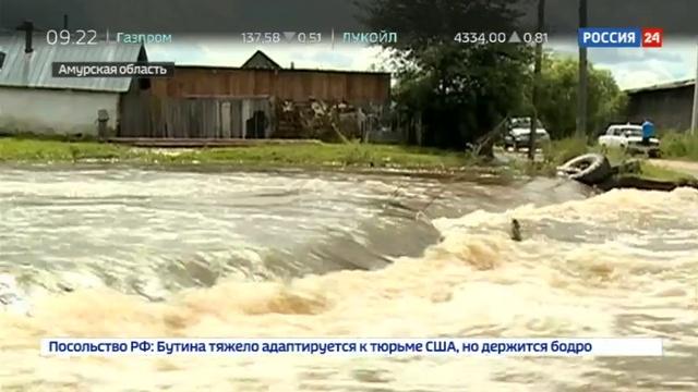 Новости на Россия 24 Режим ЧС в Амурской области несколько сел отрезаны наводнением