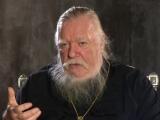 Протоиерей Димитрий Смирнов- Ответ Владимиру Владимировичу Познеру.HD