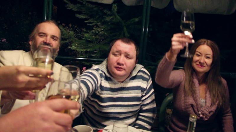 группа Родники-День рождения {новинка, 2017}