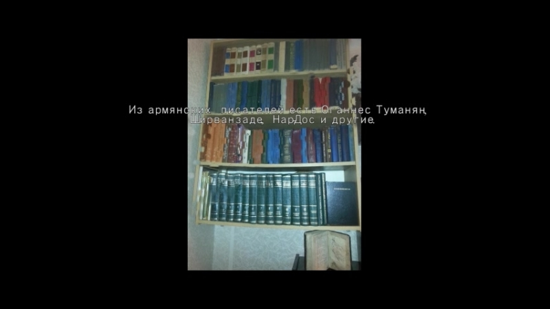 Торосян Эдгар