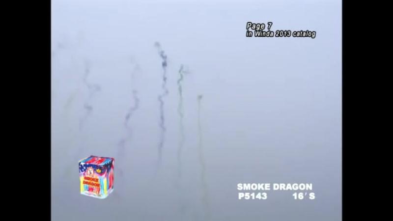 SMOKE DRAGON - Winda Fireworks - P5143