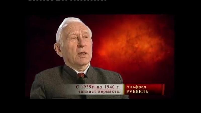 Т 34 Оружие победы 12 Анонс Оружие ТВ