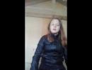 Мария Лис Live