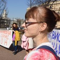 ВКонтакте Екатерина Коновальчик фотографии