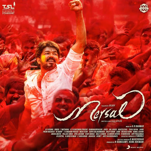 A.R. Rahman альбом Mersal (Original Motion Picture Soundtrack)