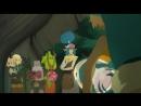 Wakfu 03 В поисках шести дофусов Эпизод 3 Гора драконов