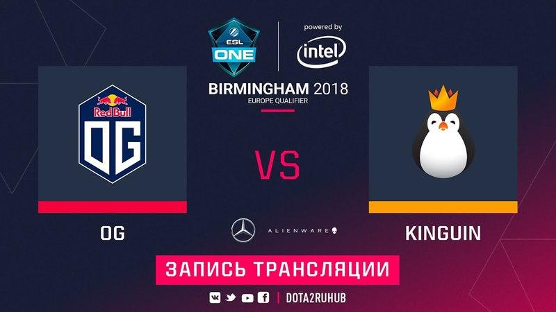OG vs Kinguin, ESL One Birmingham EU qual, game 2 [Jam]