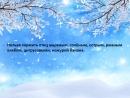 Филиал КГКОУ Алтайская общеобразовательная школа №1 г Рубцовск Мальцев Данил 10 лет Номинация компьютерная графика