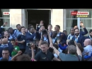 Unbelievable scenes outside the French presidential palace as Paul Pogba breaks out with t