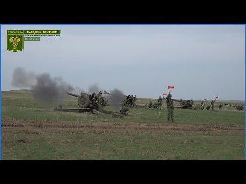 Занятия по огневой подготовке и управлению огнём в одном из артиллерийских подразделений НМ ЛНР