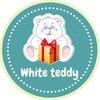Детская одежда Рязань. Белый медвежонок