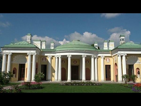 Царское Село - ЕКАТЕРИНИНСКИЙ ПАРК - Камеронова галерея