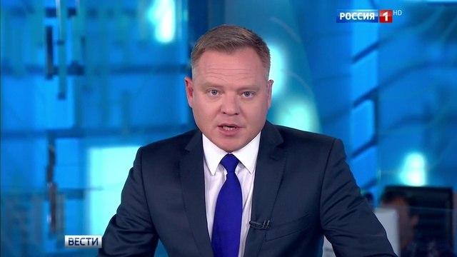 Вести-Москва • Вести-Москва. Эфир от 11 октября 2016 года (17:25)