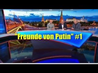 ZDF-Moderator Welke bestätigt indirekt die Authentizität der geleakten Dienstanweisungen zur WM2018 in Russland