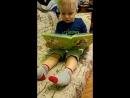 читатель читает