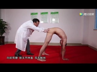 Physical Exam China 17