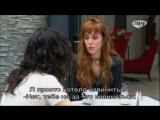 История Флор и Жасмин - 15 серия