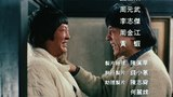 Jackie Chan My Lucky Stars Rare Ending HD 1080p