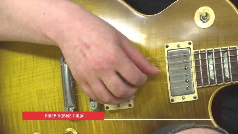 группа Пуаре Дотянуться до солнца авторская песня На телеканале ОТВ Челябинск