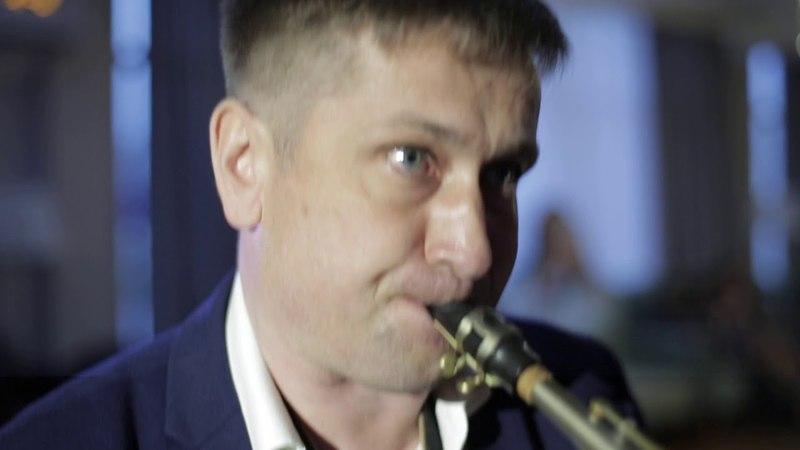 Саксофонист на свадьбу в Солнечногорске
