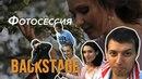Бекстейдж со съемок свадебной воркшопной фотосессии с комарами! Видеограф Серегй Мельков