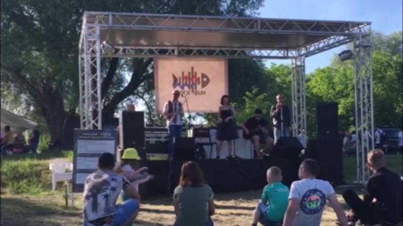Забавка - Я буду (RockBuh Festival)