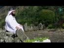 Что произойдет в первые минуты в Раю_ _ Описание рая _ Хасан аль-Хусейни