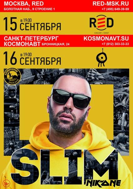 Вадим Мотылёв, группа «Centr» (Slim)