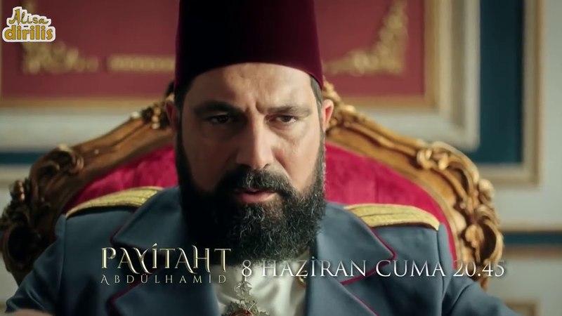 Права на престол Абдулхамид анонс 54 серии